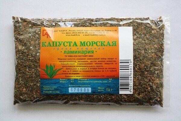 купить эффективное средство от паразитов в белоруссии